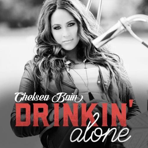 Chelsea Bain